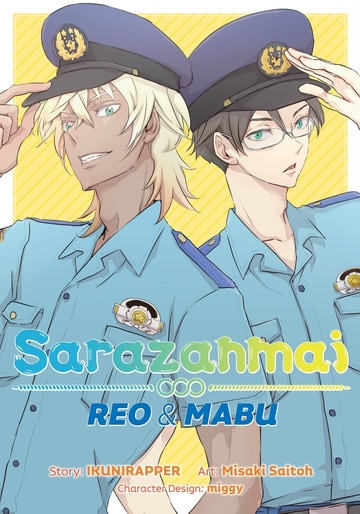 Sarazanmai: Reo and Mabu