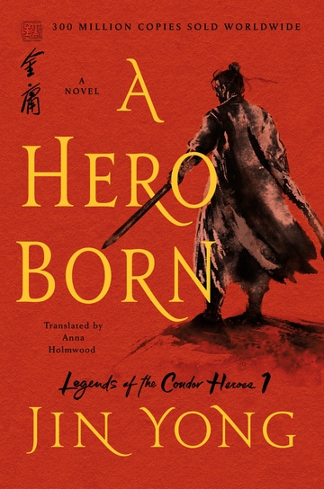 A Hero Born: The Definitive Edition