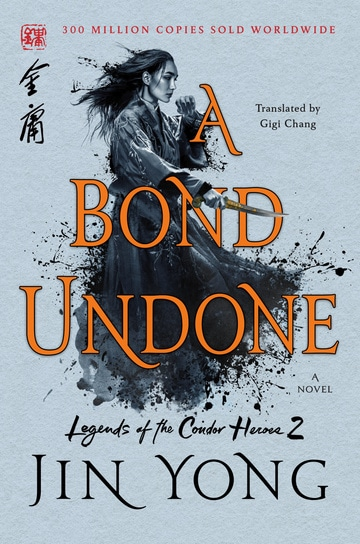 A Bond Undone: The Definitive Edition